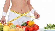 Как да отслабнем бързо? Гладът и диетите са неефективни