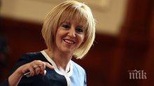 Мая Манолова стартира кампания за безплатни детски градини