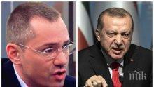 САМО В ПИК! Евродепутатът Ангел Джамбазки изригна за скандала с турските имена: Дипломатите на Ердоган да спрат да се месят в решенията на българските власти!