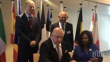 Красен Кралев откри срещата на спортните министри на ЕС в Париж