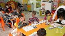 Започна изграждането на Дневен център за деца с увреждания в Троян