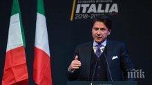 Джузепе Конте встъпи в длъжност като нов министър-председател на Италия