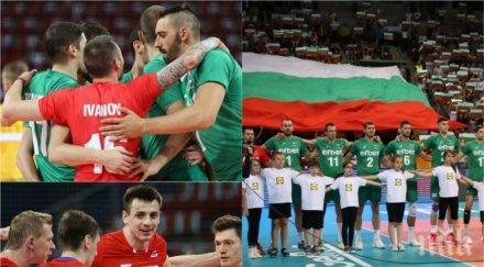 """ИЗВЪНРЕДНО! Волейболна мъка - България се сгромоляса срещу Русия в """"Арена Армеец"""" (ОБНОВЕНА)"""