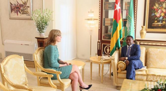 Захариева се срещна с президента на Того