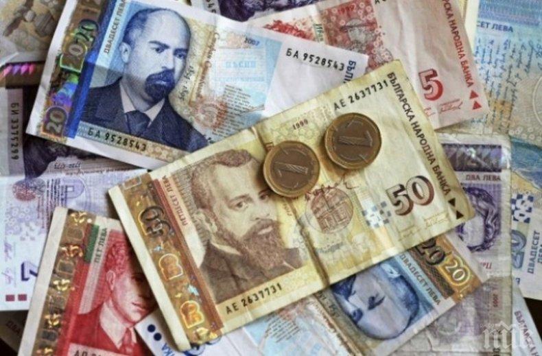 По данни на БНБ: Банкнотата от 20 лв. е най-често фалшифицираната