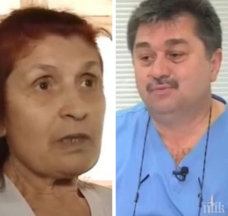 Пациентска организация раздаде за първи път награди на спешните медици