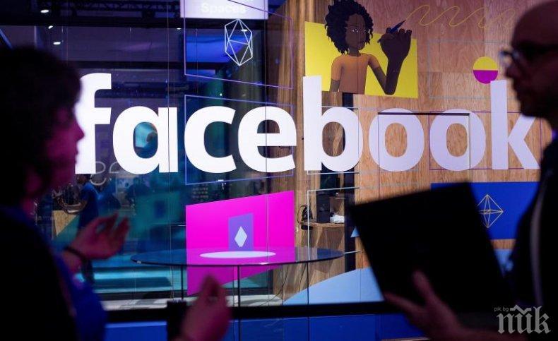 Изненада! Фейсбук губи популярност сред американските младежи