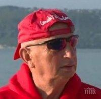 ВАЖНО! Морски спасител разкри как да действаме при мъртво вълнение
