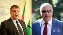 ПЪРВО В ПИК TV! Марешки няма спиране - иска оставката на вицепремиера Каракачанов