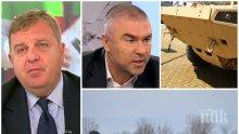 ГОРЕЩА ТЕМА! Вицепремиерът Каракачанов се подигра брутално с Марешки: Купуването на самолет не е като да си купиш хапчета от аптеката