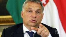 """Орбан поздрави ВМРО-ДПМНЕ за отказа """"да се огъне под натиска от чуждите сили"""" за името на Македония"""