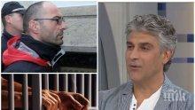 БОМБА В ЕФИР! Кримипсихологът Росен Йорданов с разбиващ коментар: Защо МВР стана за смях покрай издирването на Пелов