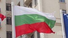 За по-добро бъдеще - все повече македонци търсят български паспорт