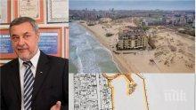 САМО В ПИК! Валери Симеонов с жесток удар по Ангелкова! Вицепремиерът алармира за страшна афера - министерството на туризма харизва 20 декара плаж на частник (СНИМКИ)