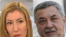 ПЪРВО В ПИК TV! Ангелкова се изрепчи на Валери Симеонов: Като има сигнали, да ги дава на компетентните органи! (ОБНОВЕНА)