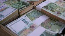 Кредиторите изправят на нокти БДЖ! Искат 40 млн. лева до края на юни, за да спрат принудителните вземания