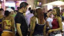 Африкански проститутки заляха Москва преди Мондиала