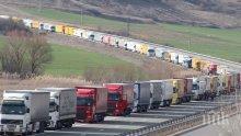 ГОРЕЩА ТЕМА! Тираджиите искат да излезем от ЕС, ако ударят бизнеса им