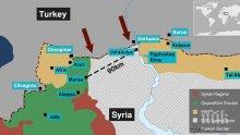 Турция и САЩ договориха изтеглянето на кюрдските бойци от сирийския град Манбидж