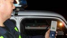 Пловдивчанин отнесе два бона акт и 2 години без книжка заради отказ да духа на дрегер