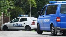 ШОК И УЖАС! Масов бой и стрелба в Кюстендил, трима са ранени