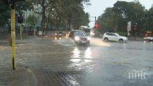 АПЕЛ! При бедствия като потопа във Варна, не излизайте с колите си