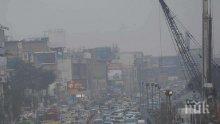 ШОК! Вижте града с най-мръсния въздух в света