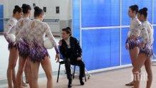 ЗАД КУЛИСИТЕ! Ето как Илиана Раева надъха грациите за златните медали
