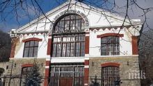 Карлово ликува! Превръщат дарена от Евлоги Георгиев фабрика в музей