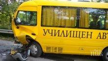 ПЪЛНО БЕЗХАБЕРИЕ! Училищни автобуси возят децата със спукани стъкла и нацепени спирачни маркучи