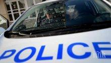 Самотен баща нападна социални работници във Вършец