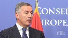 Президентът на Черна гора отхвърли обвиненията, че се сближава с Русия