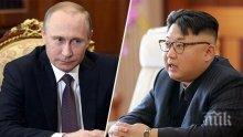 Путин с покана да посети Северна Корея