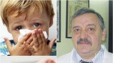 Проф. Кантарджиев: Има данни за салмонела в три детски градини в София