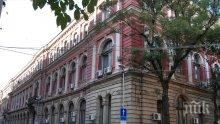 ПОДИГРАВКА! Съдебен изпълнител продава сградата на БДЖ
