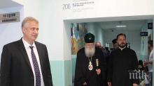 """Софийската митрополия дари апаратура за малките пациенти на """"Пирогов"""""""