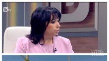 """ИЗВЪНРЕДНО В ПИК TV! Парламентът ври и кипи! Решават съдбата на АЕЦ """"Белене"""" - ГЕРБ взе превес (ОБНОВЕНА)"""