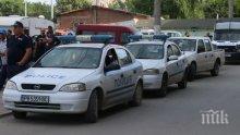 """Нов удар в """"Столипиново""""! Полицията иззе 640 кг незаконен тютюн"""