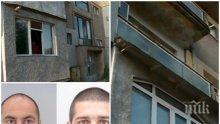 ЕКСКЛУЗИВНИ РАЗКРИТИЯ! Убитият Пелов и другият беглец от затвора се крили 40 дни в Ботевград