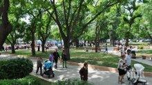 ПЪРВО В ПИК! Групова пешеходна  петкилометрова разходка готвят в Борисовата градина