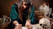 Копанарска магия сее смърт в България