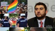 ПЪРВО В ПИК! Партията на Карачанов иска от МВР забрана на гей парада! Охраната на хомосексуалистите гълта 150 бона (ДОКУМЕНТИ)