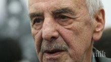 ТЪЖНА ВЕСТ! Почина скулпторът Александър Дяков