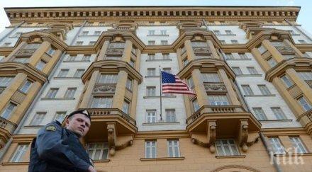 МИСТЕРИЯ! Американски дипломати се разболяват загадъчно след странни звуци