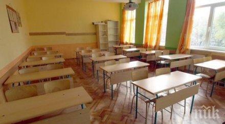 Напрежение! Родители на нож заради приема в първи клас в София