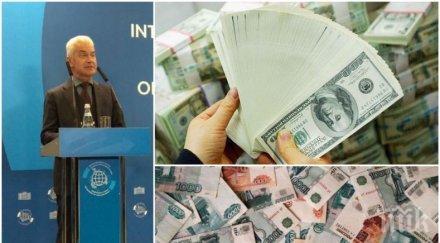 """ЕКСКЛУЗИВНО В ПИК! Волен Сидеров с гневна реч срещу долара и глобализма в Москва! Ето какво каза лидерът на """"Атака"""""""