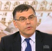 Симеон Дянков: Европа закъснява с ваксинацията, оценката на Фич е положителна стъпка