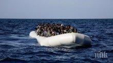 Крути мерки! Италия готова да затвори пристанищата за ордите мигранти