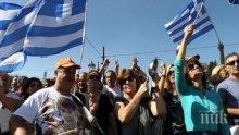 В Гърция искат референдум за новото име на Македония