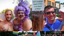 САМО В ПИК TV! София под невиждана блокада - стотици полицаи и БТР блокираха центъра заради гей парада и контра протест на семействата